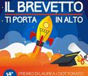 """""""Premio in memoria di Bernardo Nobile"""""""